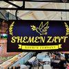 Shemen Zayt