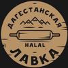 Дагестанская лавка