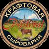 Крафтовая Сыроварня Pastoral