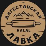 dagestanskaya_lavka@2x.png