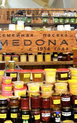 Мёд витрина.jpg