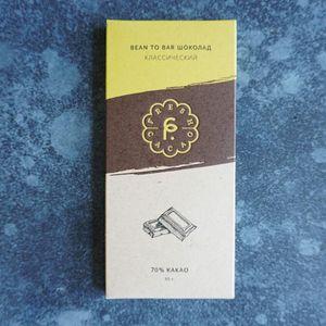 Горький ремесленный шоколад, 70 % какао, серия «Крафт» классический.jpeg