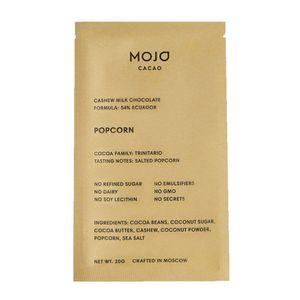 Молочный шоколад Mojo cacao 54% с воздушным соленым попкорном 20 г.jpg