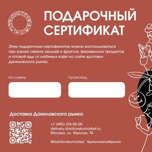 сертик_page-0001.jpg