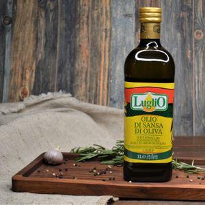 Олив.масло 1л для жарки.jpg