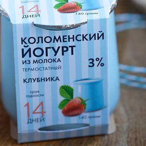 45коломенский йогурт молоко клубника.jpg