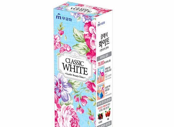 classic white.jpg