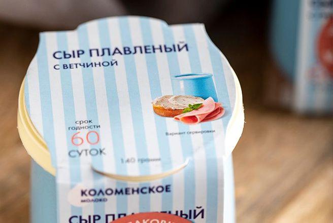 сыр плавленный ветчина.jpg