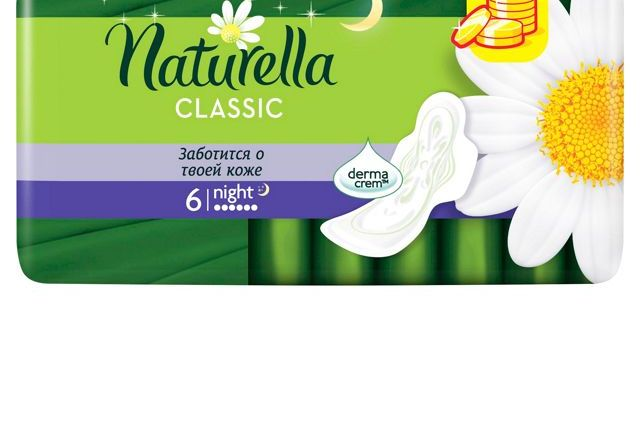 naturella classic night 6.jpeg