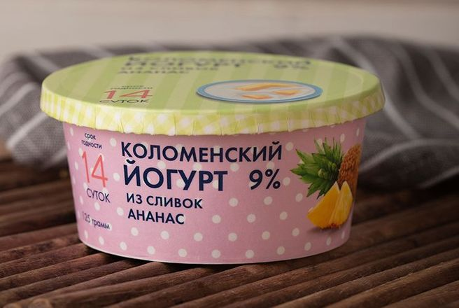 Коломенский йогурт 9_ из сливок ананас.jpg