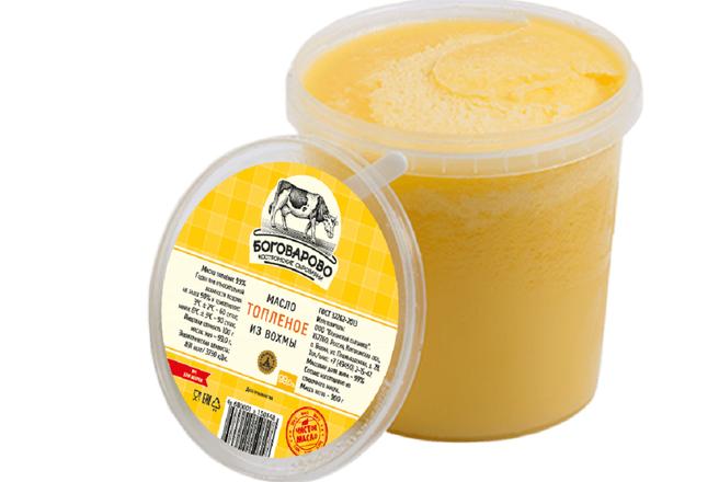 17 Масло топленое.png