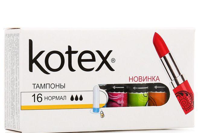 Тампоны Kotex Нормал 16 шт.jpg