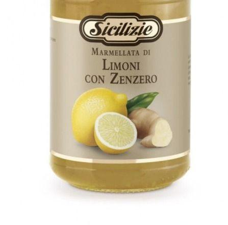 конфитюр из лимона и имбиря.jpeg
