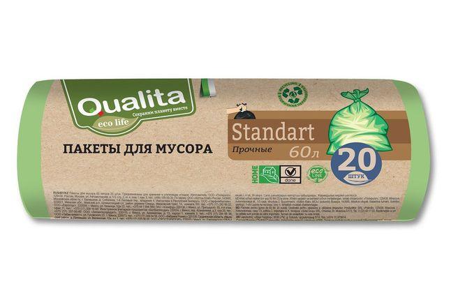 Пакеты для мусора прочные Qualita Eco (60 литров 20 штук).jpeg