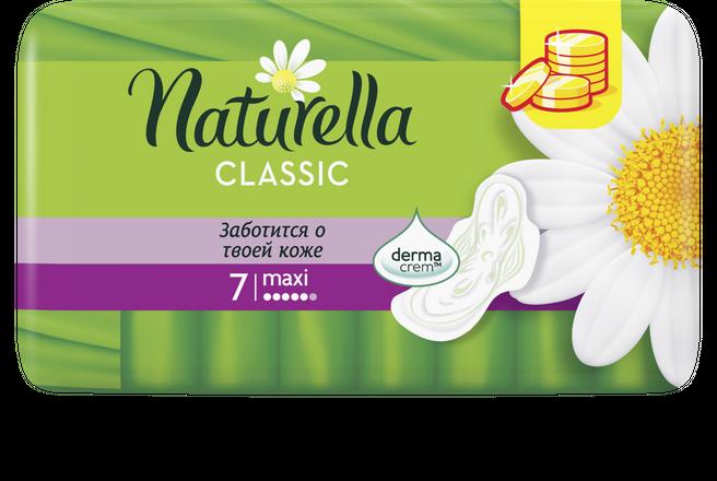 Прокладки гигиенические Naturella Classic maxi, 7 шт..png