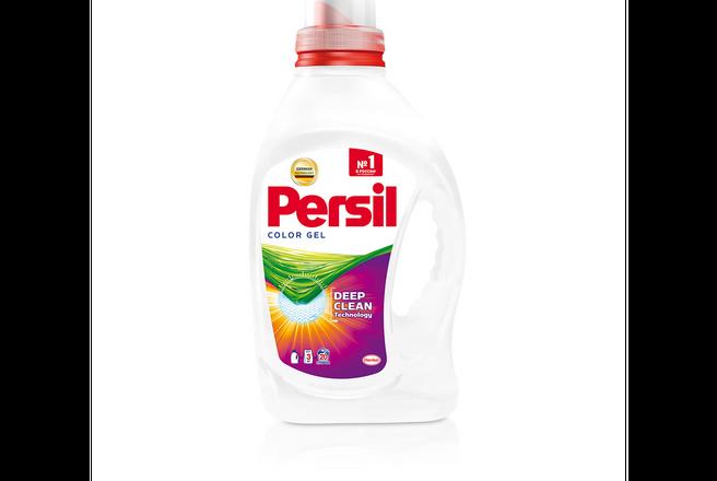 persil color.jpg