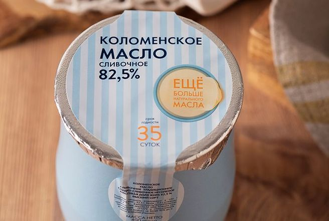25коломенское масло крынка.jpg