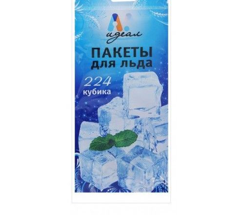 пакеты для льда.jpg
